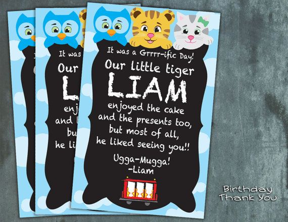Daniel Tiger Inspired Birthday Thank You by CopperBoomCreative, $4.25