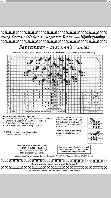 Autumn's Apples- September #09 Design By: Erica Michaels