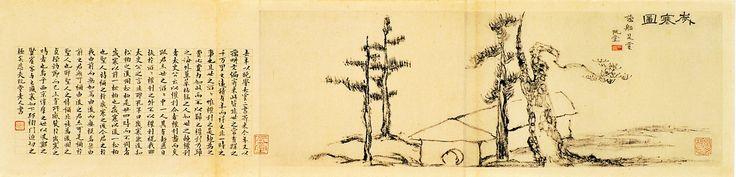 <세한도> 전체 <세한도> 그림부분 세한도(歲寒圖, 국보 제180호, 1844작) : 이 그림은 세로 23센티미터, 가로 108센티미터의 족자 형식으로 된 그림이다. 가로로 긴 화면에 쓰러져 가는 오두막집과 좌우로 소나무와 잣나무를 대칭되게 그렸고 나머지 화면은 텅 비어있어 한겨울의 매서운 추위가 뼛속까지 전해지는 듯하다. 그림의 우측 상단에 '세한도'란 ..