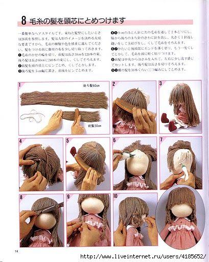 cabelo para uma boneca de pano