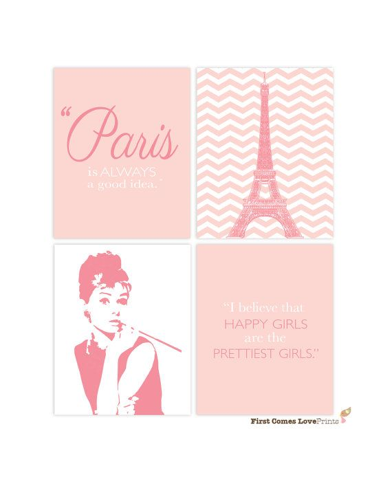Audrey Hepburn Quote Prints - Any Colors - Teen Girl Wall Art - College Dorm Decor - 4 Piece Set - 8X10 or 11x14 - Happy Girls - Paris on Etsy, $34.00