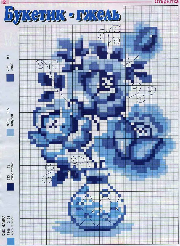 Букетик-гжель - Схема для вышивания крестиком