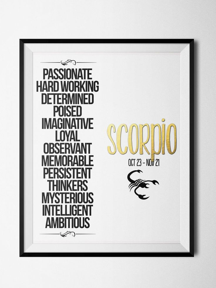 Scorpio Qualities Print - ZodiacCity Shop