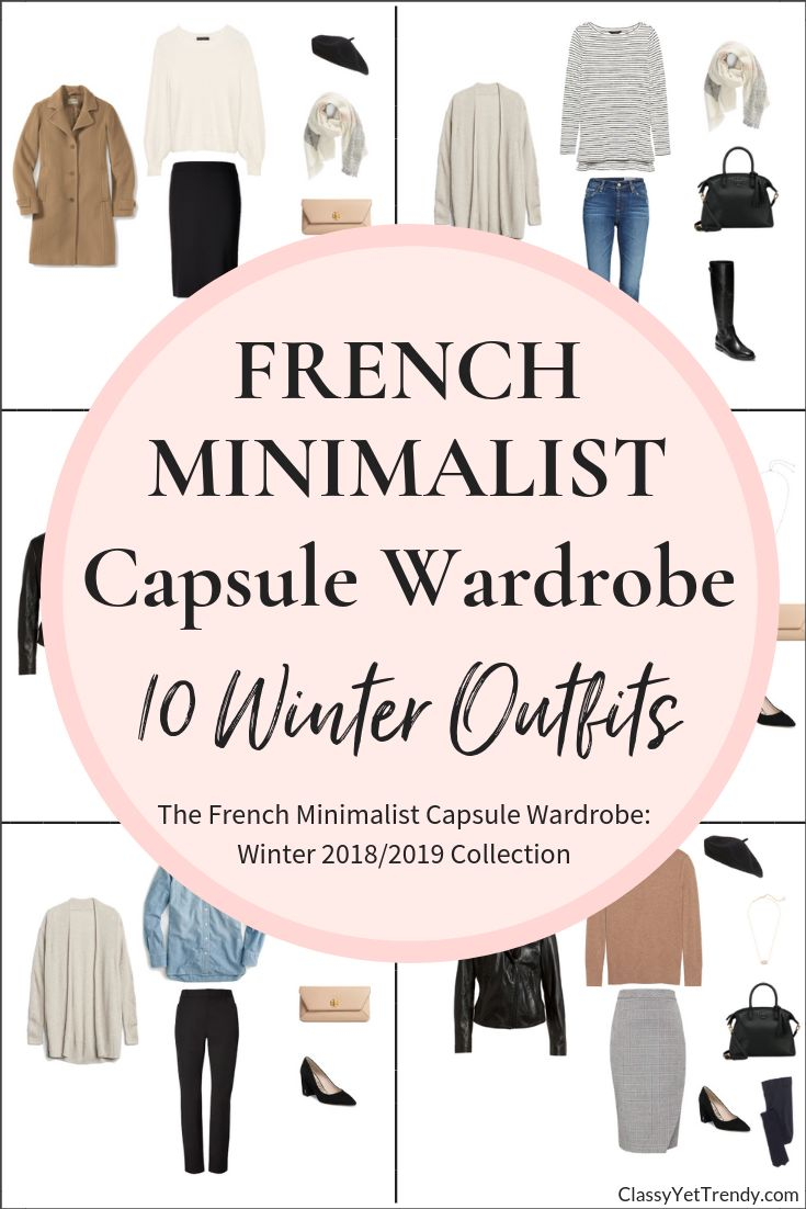 French Minimalist Winter 2018/2019 Capsule Wardrobe Preview: 10 Outfits