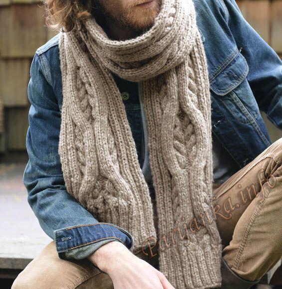 Мужской шарф (м) 25*134 Phildar №4760