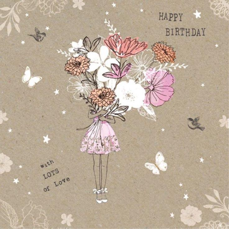 Открытка девушке на день рождения стильная, открытки комаров открытки