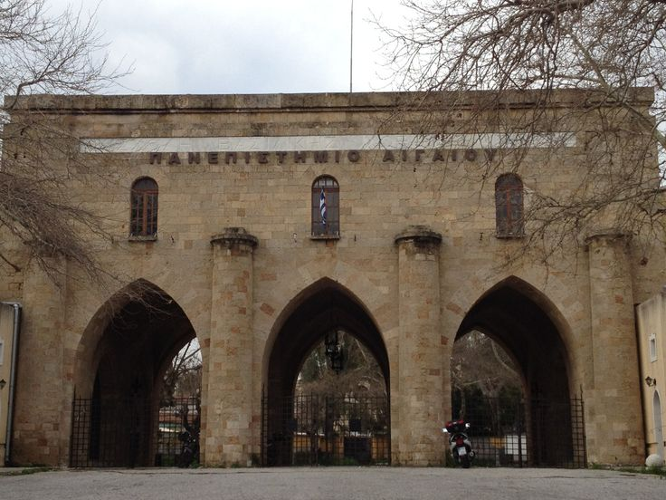Καλωσόρισμα Σας καλωσορίζουμε στην ιστοσελίδα του Τμήματος Μεσογειακών Σπουδών του Πανεπιστημίου Αιγαίου. Με την συμπλήρωση 15