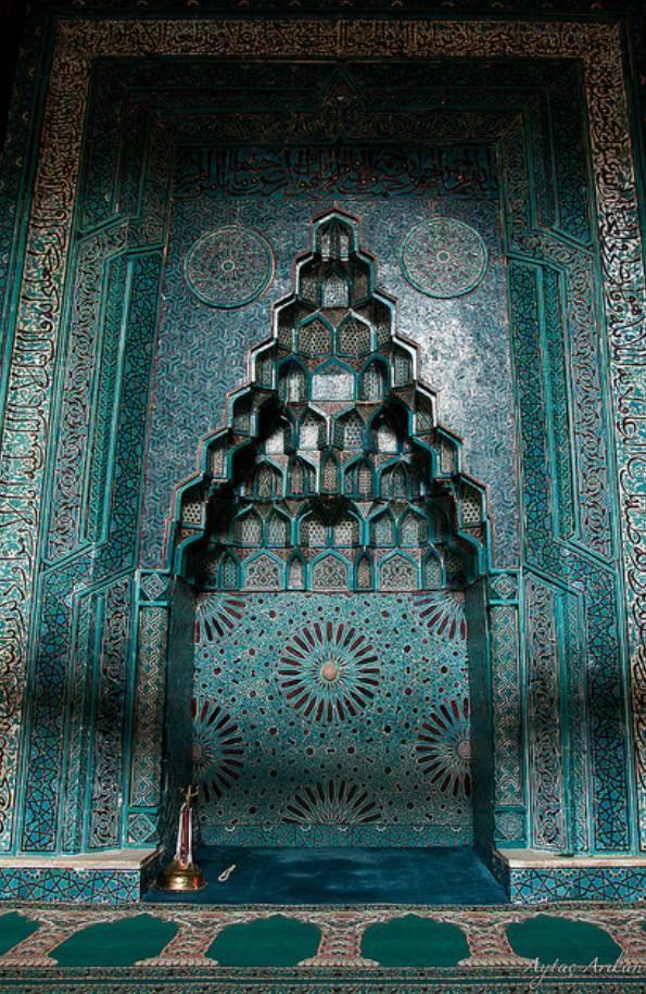 Konya-Beyşehir Eşrefoğlu Camii mihrabı.Selçuklu eseri