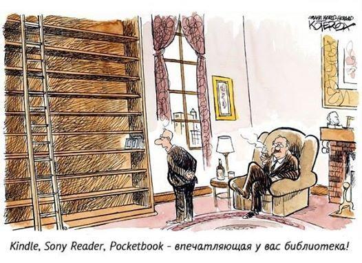 Шикарная библиотека!