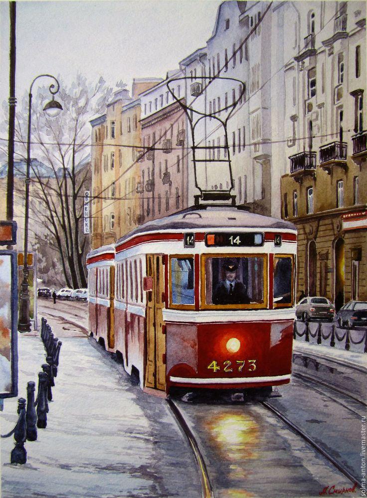 Ноябрьский трамвай (Санкт-Петербург) – купить в интернет-магазине на Ярмарке Мастеров с доставкой
