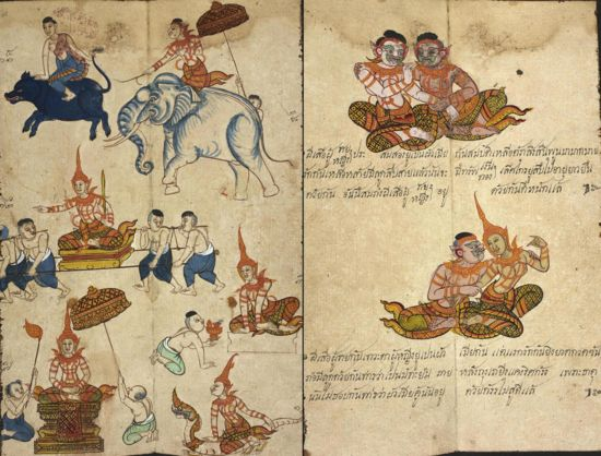 From the Asian and African Studies blog post 'New display of Southeast Asian manuscripts'.