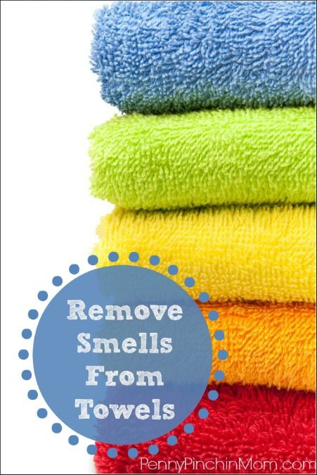 #howto Remove smells from towels