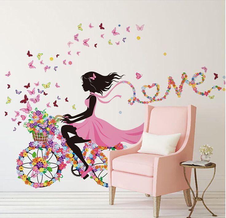 Flower & Girl Removable Wall Art Sticker Vinyl Decal DIY Room Home Mural Decor | Дом и сад, Домашний декор, Наклейки, переводные рисунки и винил | eBay!