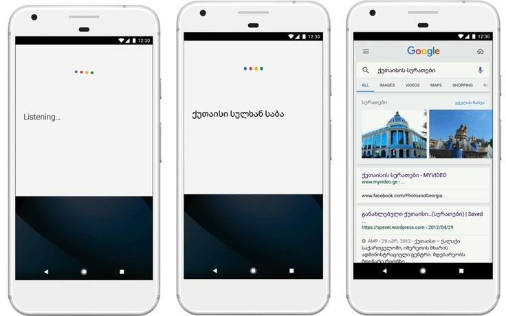 #Google Expands #SpeechRecognition Capabilities to Over 30 More #Languages by Scott Amyx. https://amyxinternetofthings.com/2017/08/24/google-speech-recognition-30-languages/ #MachineLearning #android