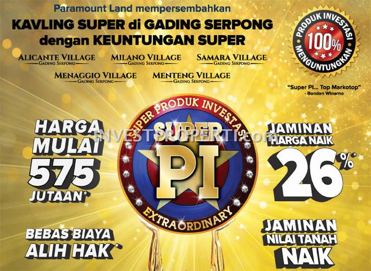 Produk kavling Super PI Paramount Land Tahap 2 #superpiparamount