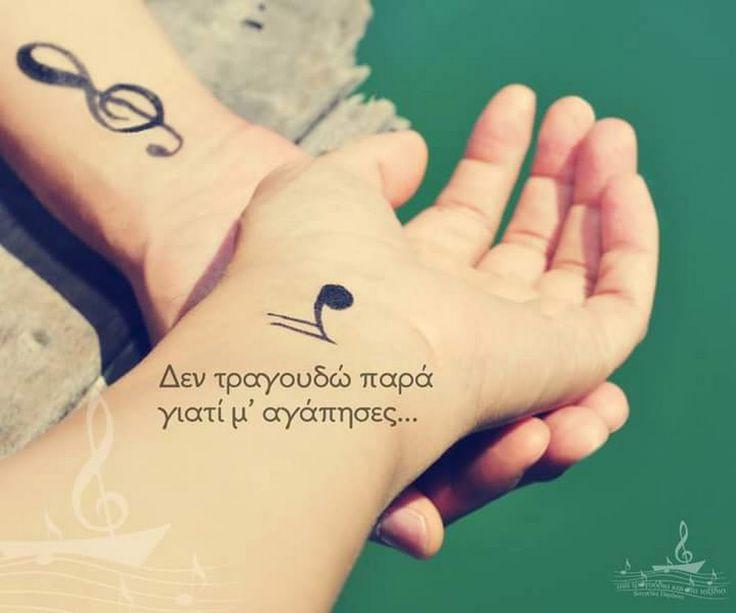 Anastasia Raptopoulou - Google+