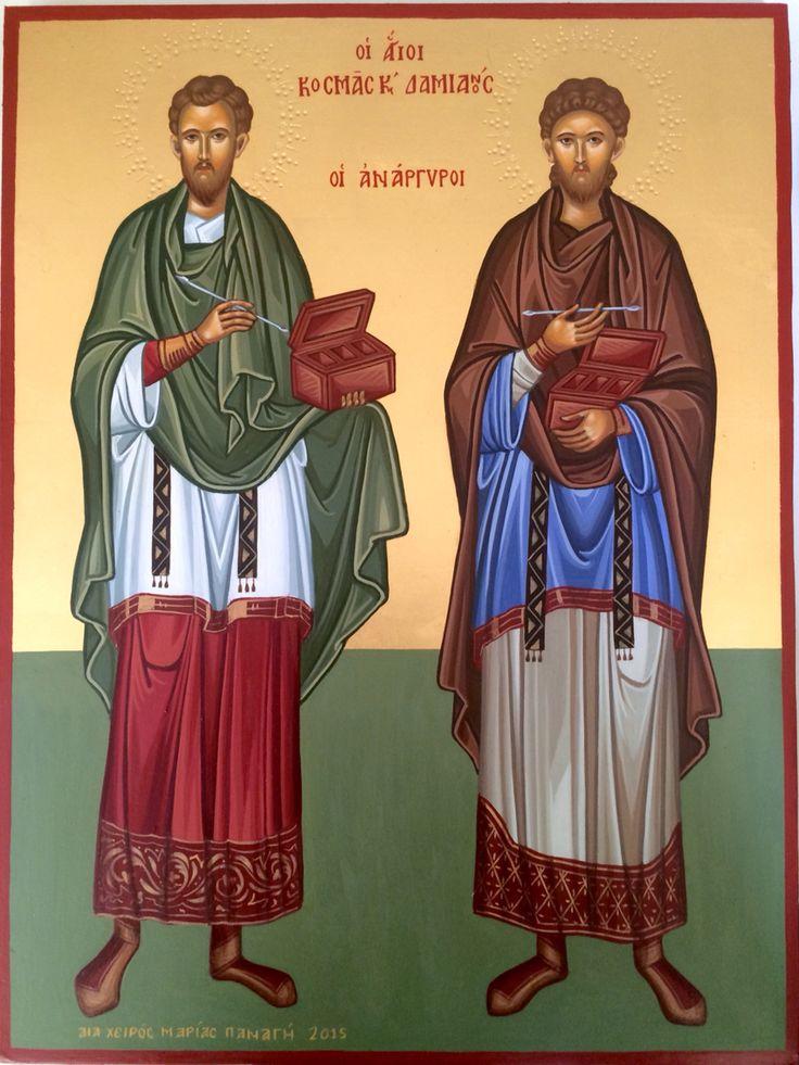 Άγιοι Ανάργυροι Άγιοι Κοσμάς και Δαμιανός 30x40cm Αγιογραφία σε ξύλο Διά χειρός Μαρίας Παναγή