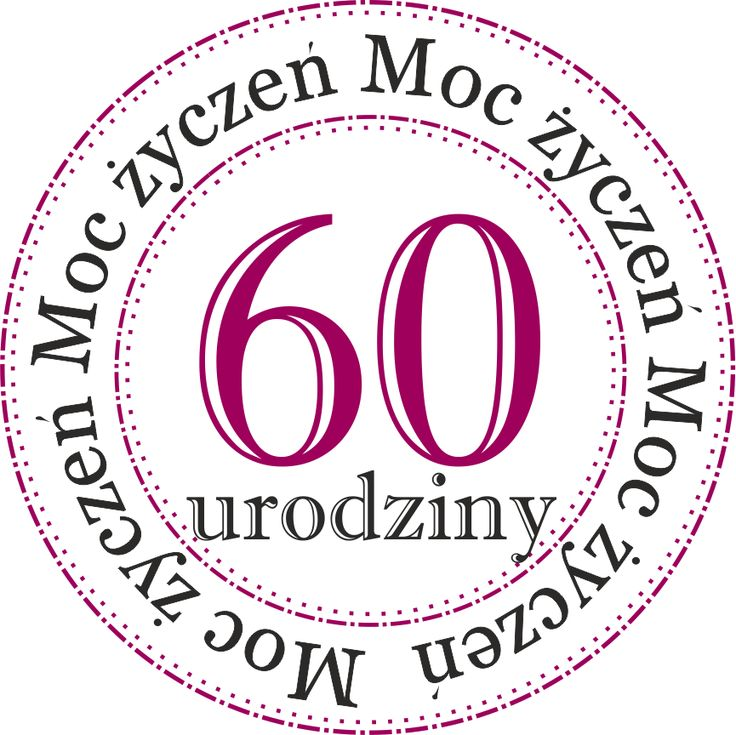 60 Invitations Birthday was perfect invitation template
