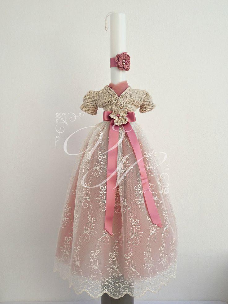 Λαμπάδα βάπτισης φόρεμα vintage δανδέλα με πλεκτές χειροποίητες λεπτομέρειες - Baptism candle vintage style dress with lace and handmade knitted bolero