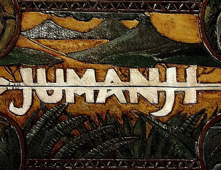 Jumanji Movie in 2016 | The release date is set to December 25, 2016 |: Teaser Trailer