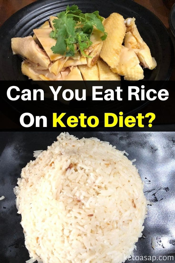Can You Eat Rice On Keto Diet Low Carb Diet Snacks Keto Diet Eat