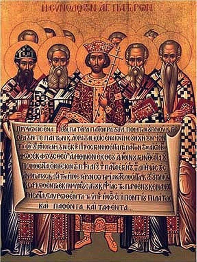 essay on council of nicea
