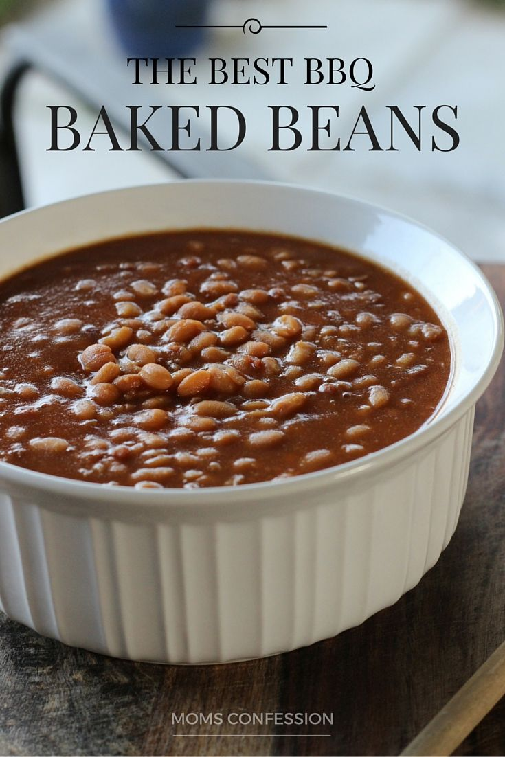 Check out this easy bbq baked beans recipe and share one of families favorite recipes with your friends this spring and summer. They will love it...trust me!