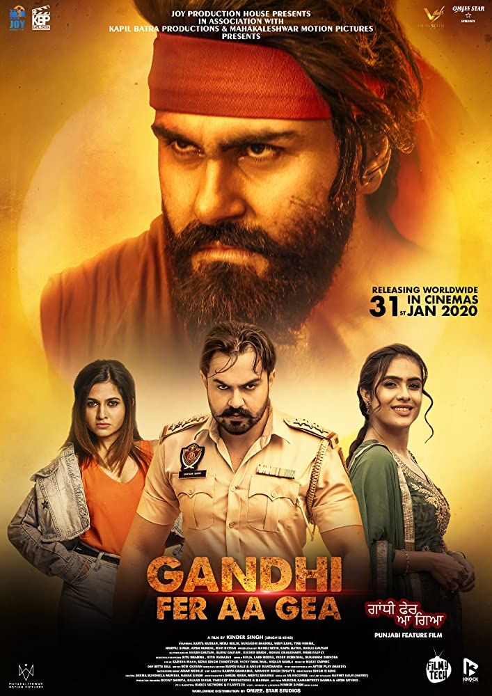 Gandhi Fer Aa Gea 2020 Watch Bollywood Movies Online Movies To Watch Online Download Movies