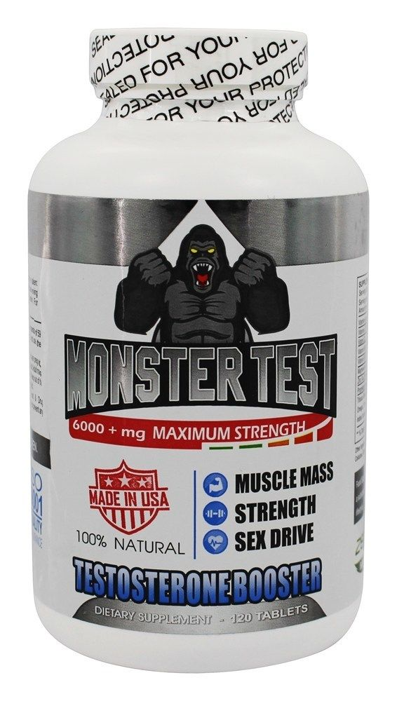 Testosterone booster coupon