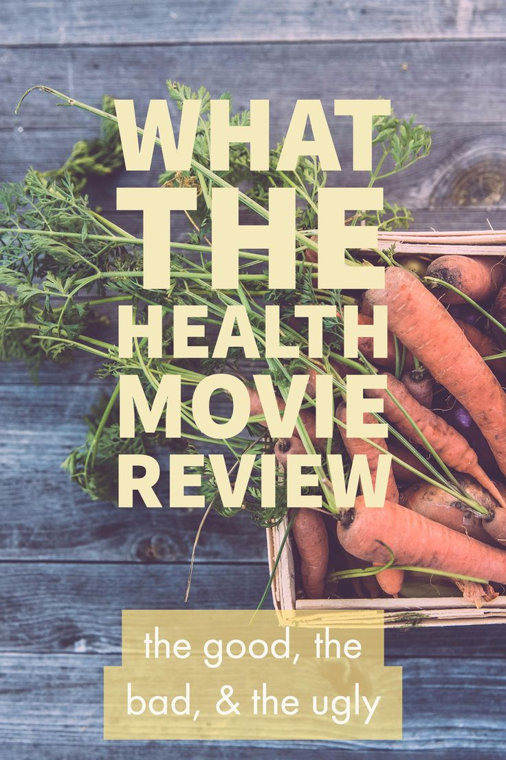 Don't ask a dietitian to watch the latest popular food documentary. It's bad for our blood pressure. I knew this already, but I couldn't stop myself from writing a What the Health review. what the…