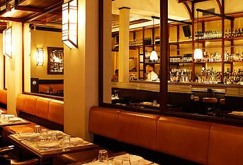 osterman bar and dining room athens | GALLERY