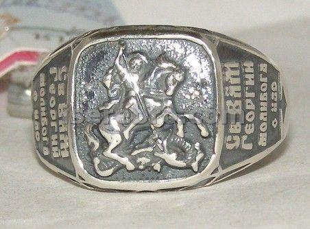Серебряное кольцо мужское - 300 грн 19,5-21размер