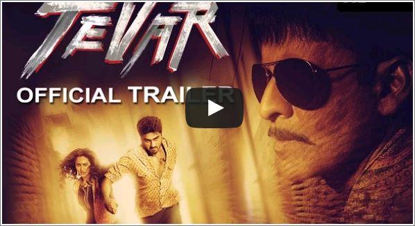 #Tevar Official Trailer | #ArjunKapoor, #SonakshiSinha & #ManojBajpayee  http://bollywood.chdcaprofessionals.com/2014/11/tevar-official-trailer-arjun-kapoor.html