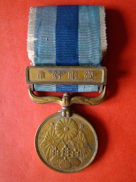 Japan Russiske krig 1904-5 - EN VERDEN I MEDALJER