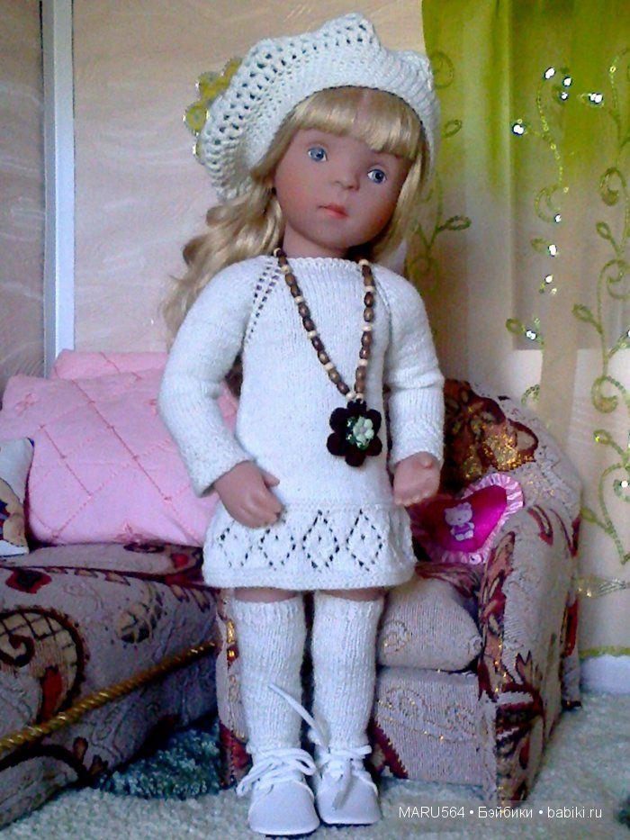 Гардероб для Милочки. Игровые куклы Kathe Kruse. Minouche / Другие интересные игровые куклы для девочек / Бэйбики. Куклы фото. Одежда для кукол