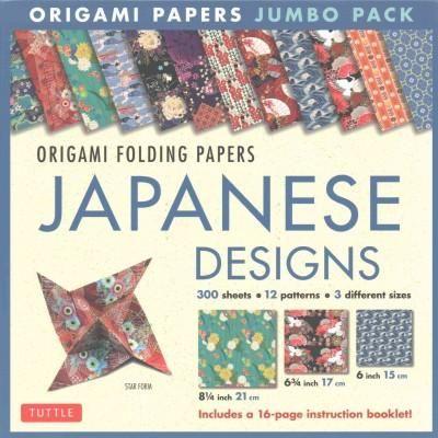 Origami Folding Papers Jumbo Pack Japanese Designs: 300 Origami Folding Papers in 3 Sizes