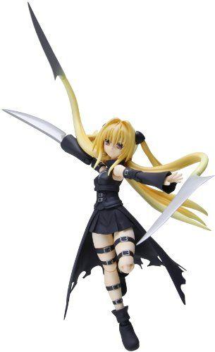 """Bandai Tamashii Nations Konjiki no Yami """"To Love Ru Darkness"""" S.H.Figuarts Action Figure Bandai http://www.amazon.com/dp/B00B8IWN9O/ref=cm_sw_r_pi_dp_9aoavb02XHJPS"""