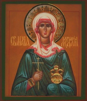 the magdalene program essay Mary magdalene and the divine feminine download mary magdalene and the divine feminine ebook pdf or read online books in pdf, epub, and mobi format click download or read online button to mary magdalene and the divine feminine book pdf for free now.