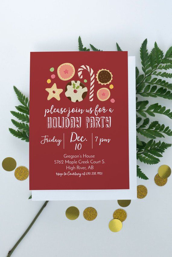 Christmas Party Invitation, Printable Holiday Party Invite, Cookie
