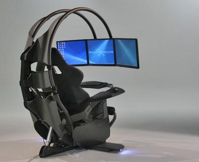 Emperor 1510 - The ultimate gaming chair | Geek | Pinterest