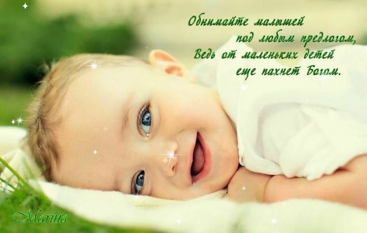 «Смех ребенка»  http://www.playcast.ru/uploads/2015/01/28/11824800.swf