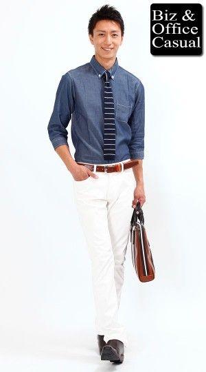 シャンブレーシャツ×ホワイトパンツ biz14ss_3173【ビジネスカジュアル・オフィスカジュアルコーディネート~会社に着ていく私服・通勤服~】 - メンズファッション通販