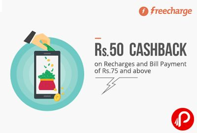 Freecharge offers Rs.50 Cashback on Recharges and Bill Payment of Rs.75 and above. For New User, Valid till 15 Jan 2016. not valid for Airtel transactions. Freecharge Coupon Code – FC75  http://www.paisebachaoindia.com/get-rs-50-cashback-on-recharges-and-bill-payment-of-rs-75-and-above-freecharge/