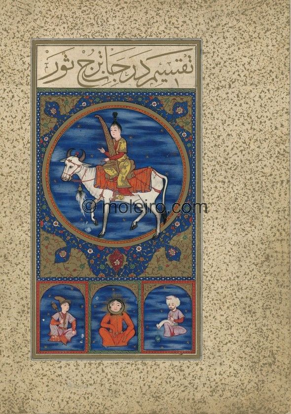 f. 10v, The Image of Taurus. Like the ram, Taurus, the Bull, is a domesticated animal seen from the left in profile. Book of Felicity.