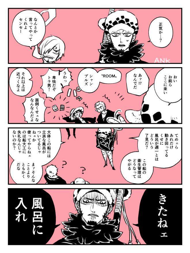 漫画 ロー