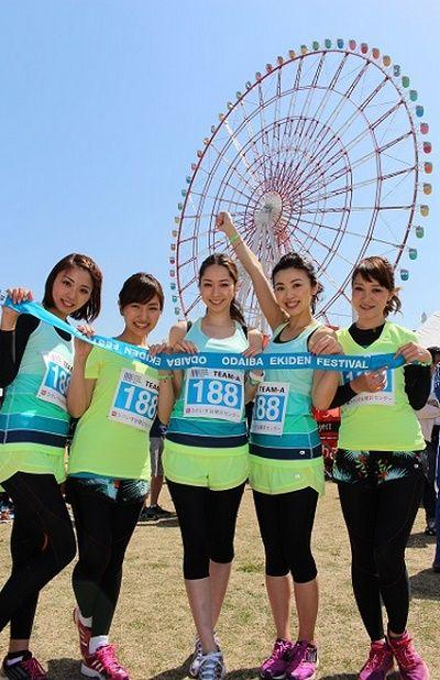 おそろいコーデだと、チーム力もパワーアップ!? #AneCan #ランニング #run #running #workout