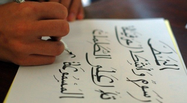 Image Result For Best Language Learning Software For Arabic