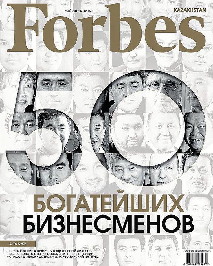 4f93fed54a09948ed1851bff00a833fd kazakhstan