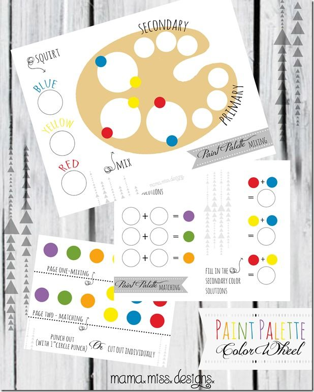 Free printable paint palette to help kids learn about primary and secondary colors and what colors you get when you mix.