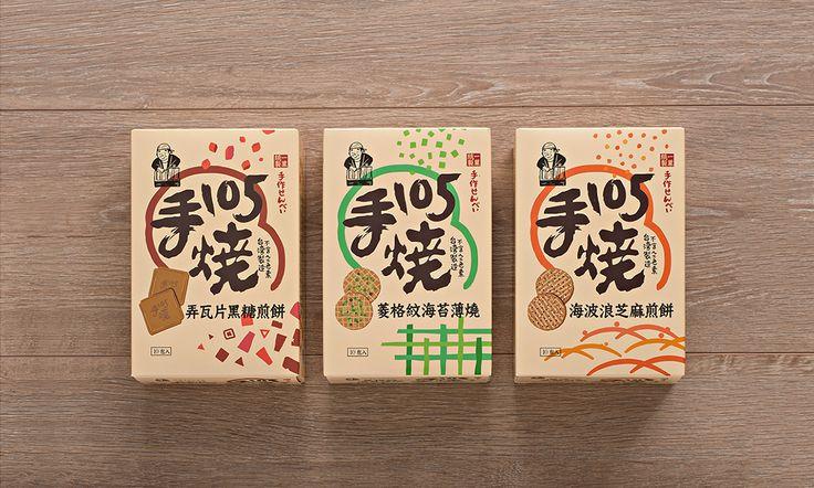 105-Handmade-Cookies-1.jpg (JPEG-afbeelding, 1240×746 pixels)